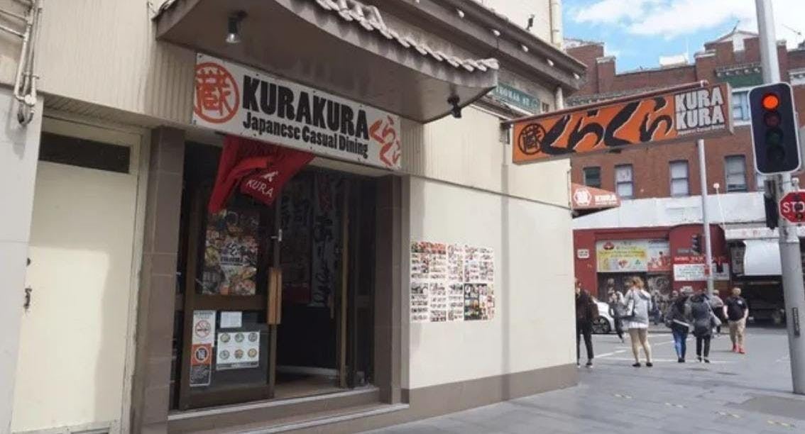 Kura Kura Japanese Dining Sydney image 3