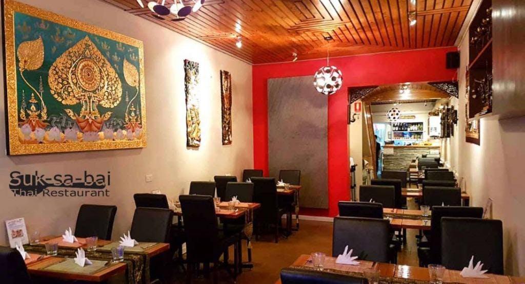 Suk-sa-bai Thai Restaurant Melbourne image 1