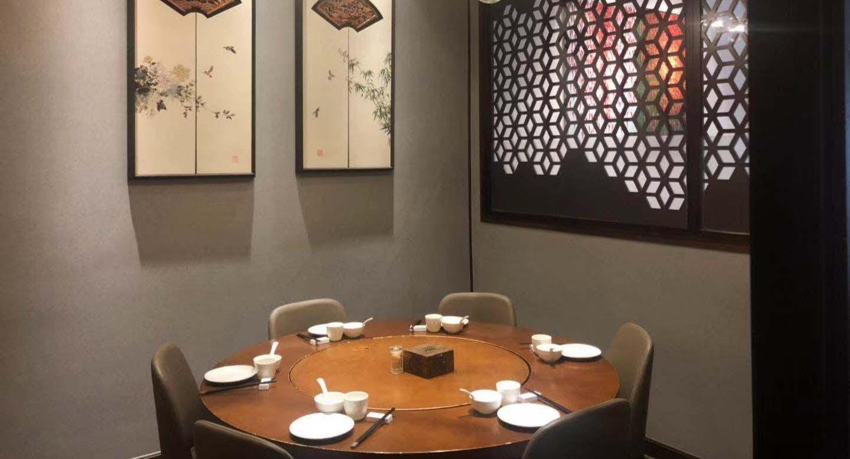 Hunan Bistro 湘軒 Hong Kong image 1