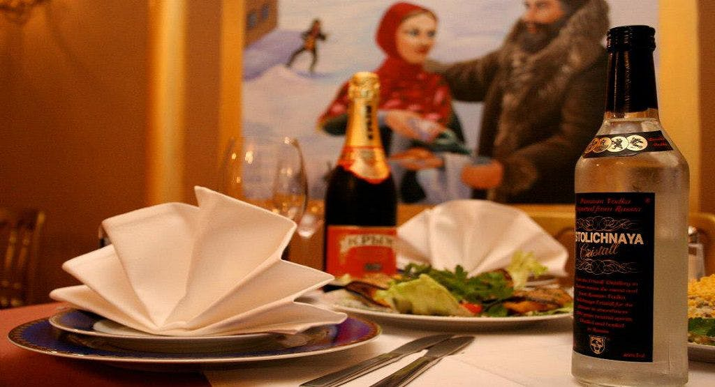 Restaurant Stolichniy Wien image 1