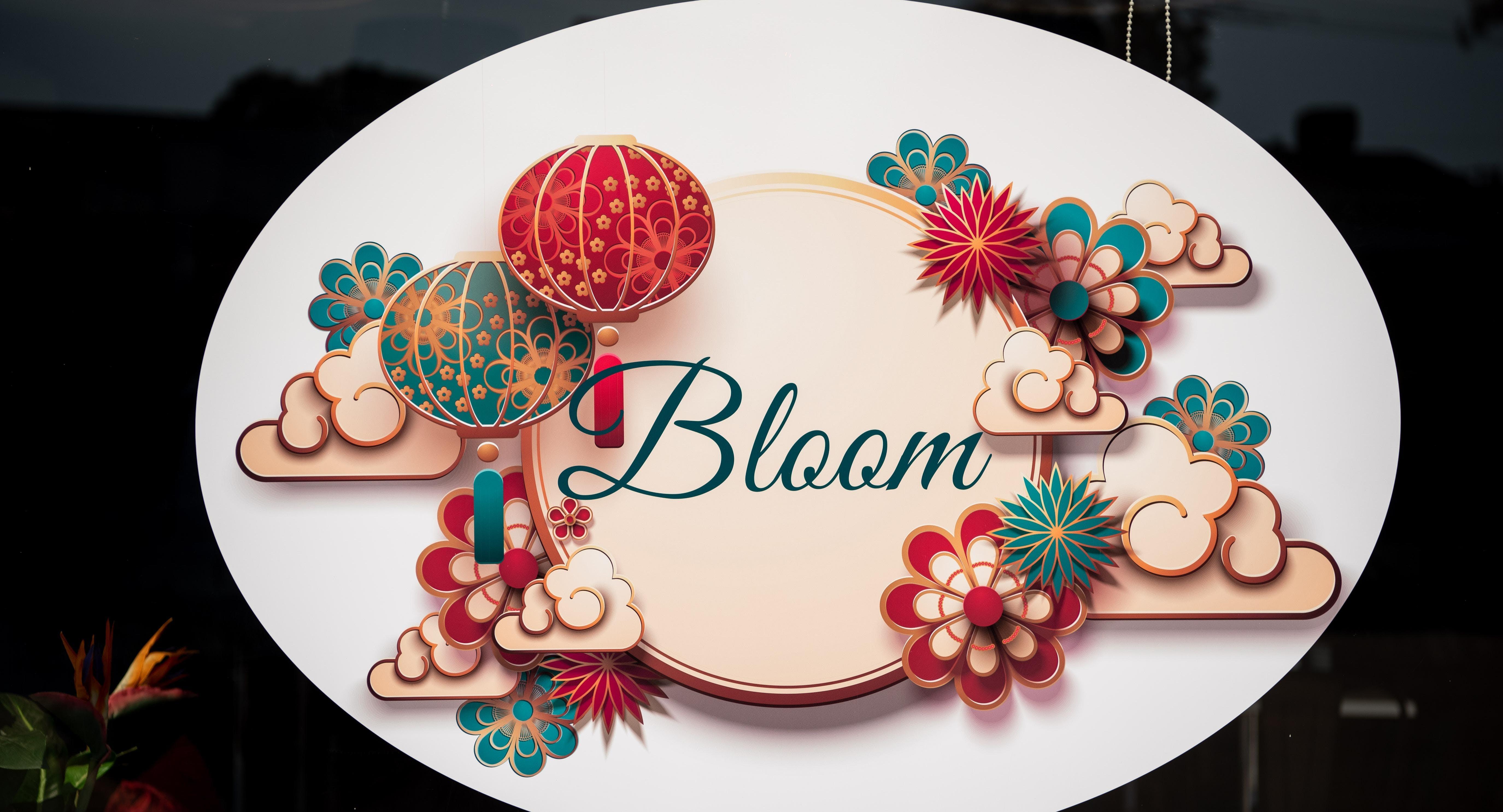 Bloom Perth image 3