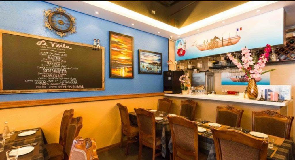 Le Voila Hong Kong image 1