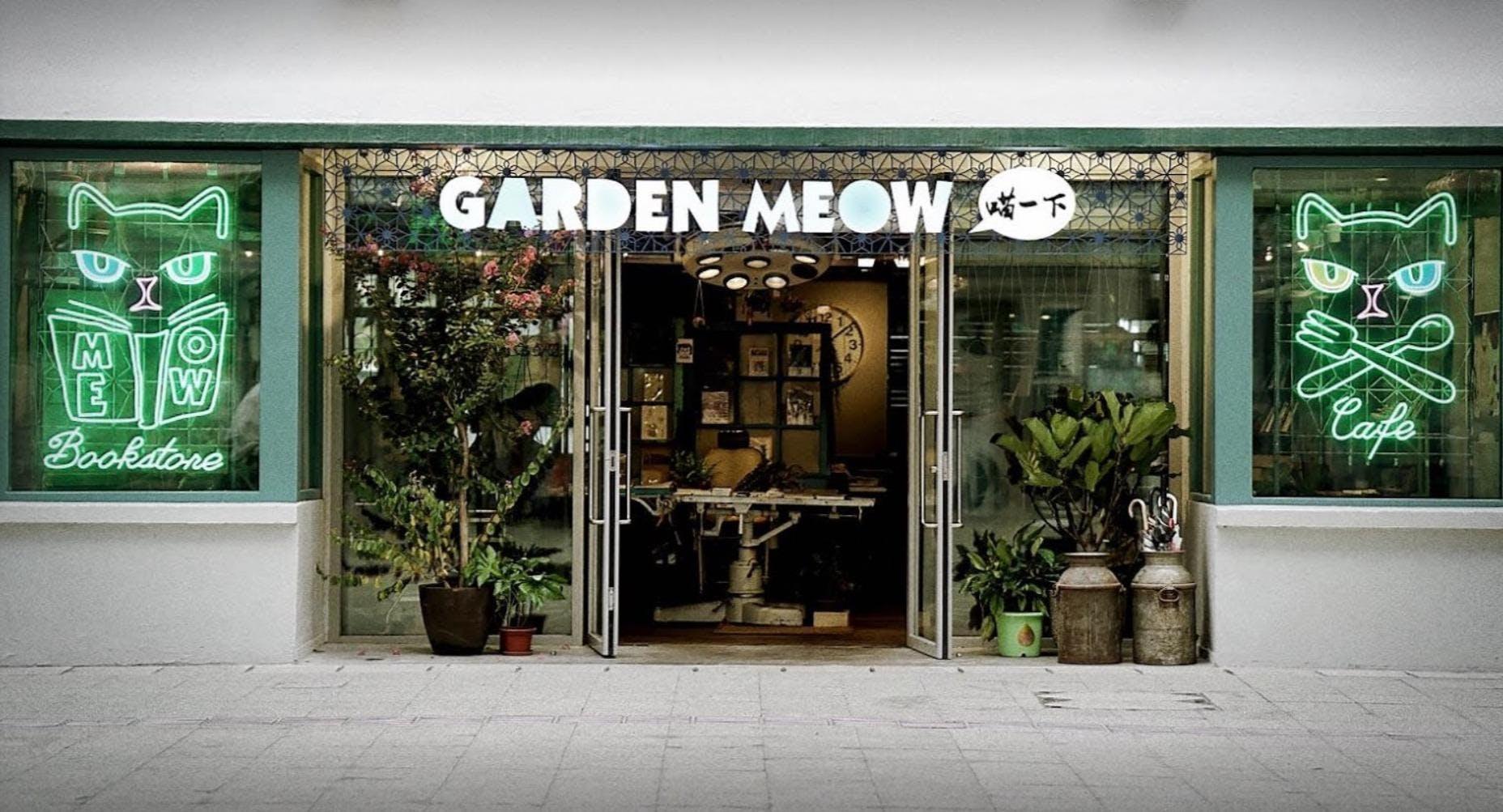 Garden Meow 喵一下
