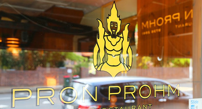 Pron Prohm Sydney image 3