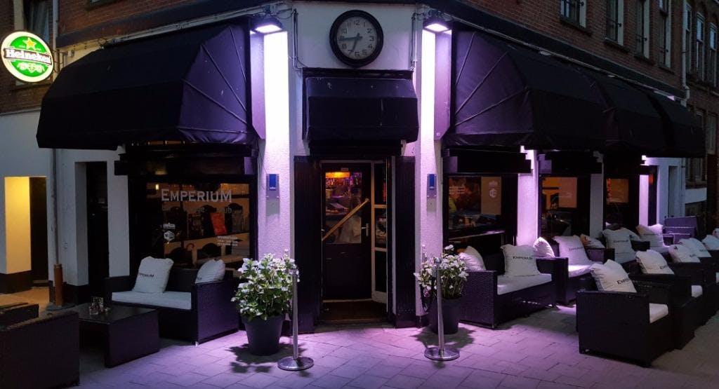 Emperium Lounge Amsterdam image 1