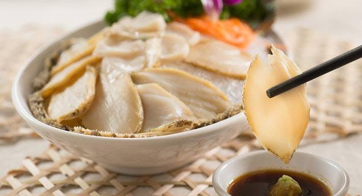 汀汀烤活魚 Ding Ding - 西洋菜南街店 Sai Yeung Choi Street Hong Kong image 5
