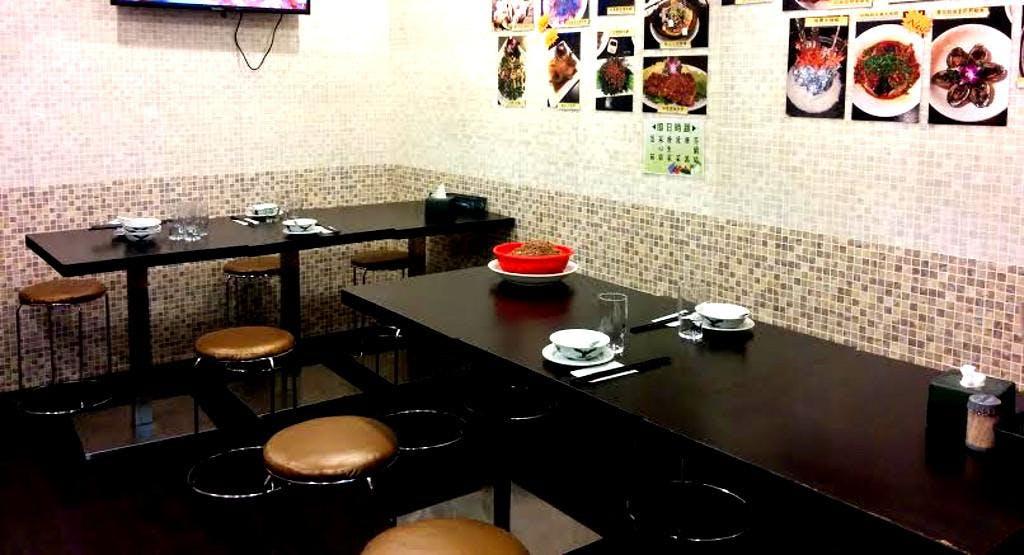 Mr. Ray Seafood Restaurant 雷公子海鮮串燒大排檔 Hong Kong image 1