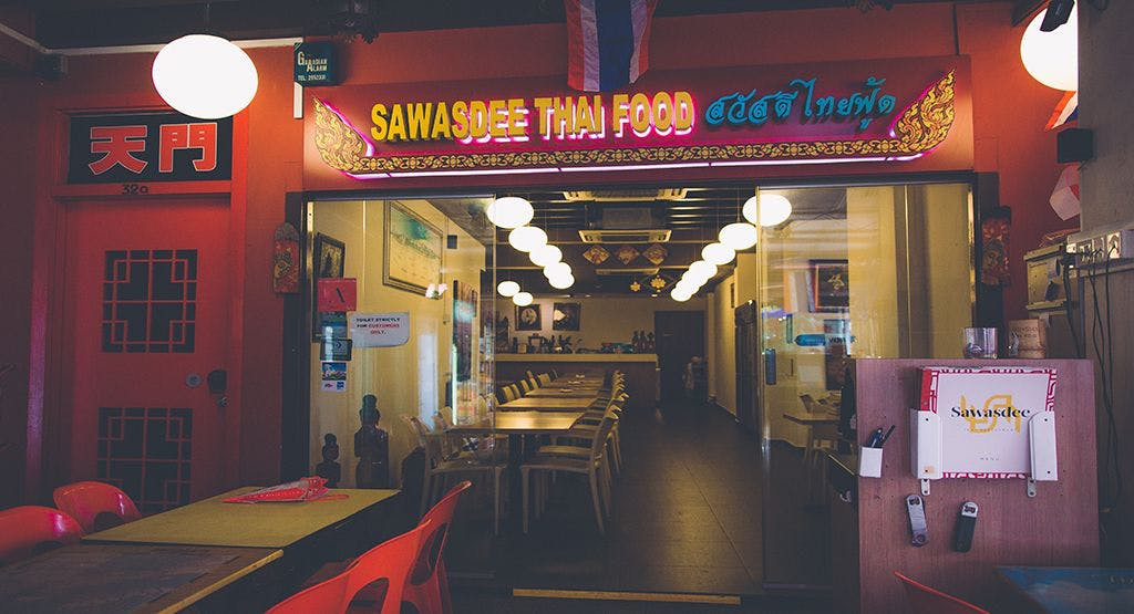 Sawasdee Thai Cafe and Restaurant Singapore image 1