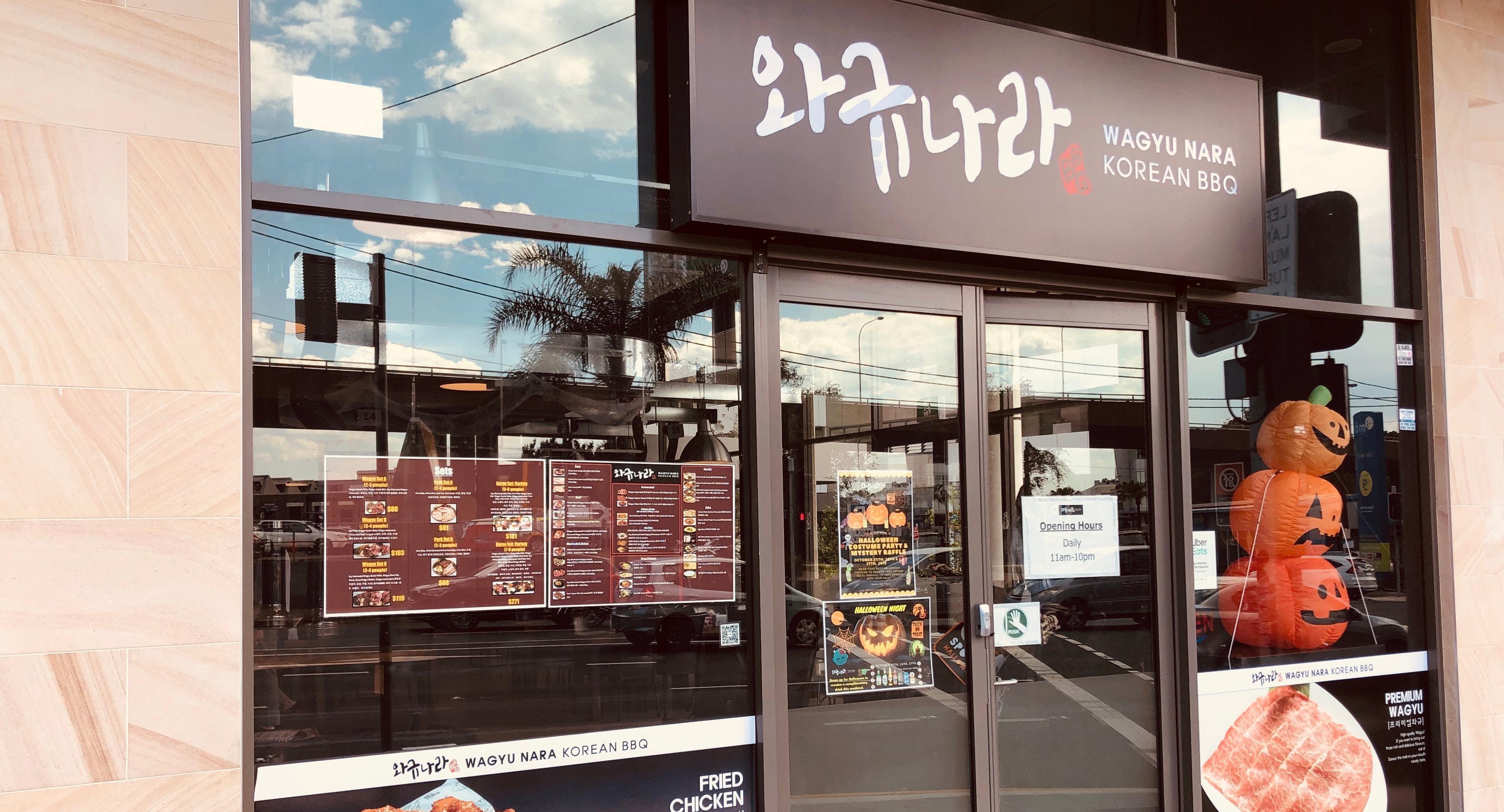 Wagyu Nara Korean BBQ Restaurant Sydney image 3