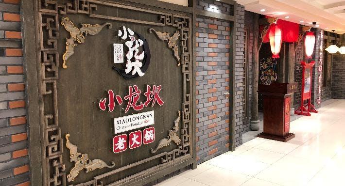 Xiao Long Kan Hotpot 小龙坎火锅 - Bugis Singapore image 1