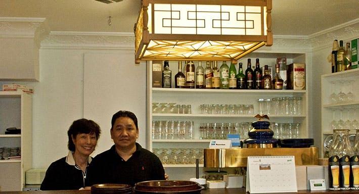 Restaurant Ginseng Düsseldorf image 2