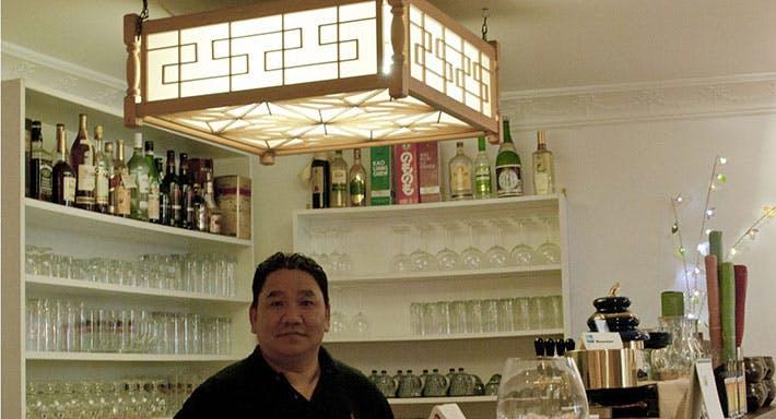 Restaurant Ginseng Düsseldorf image 3