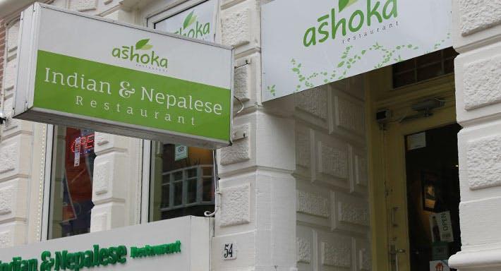 Ashoka Indian & Nepalese Restaurant Amsterdam image 5