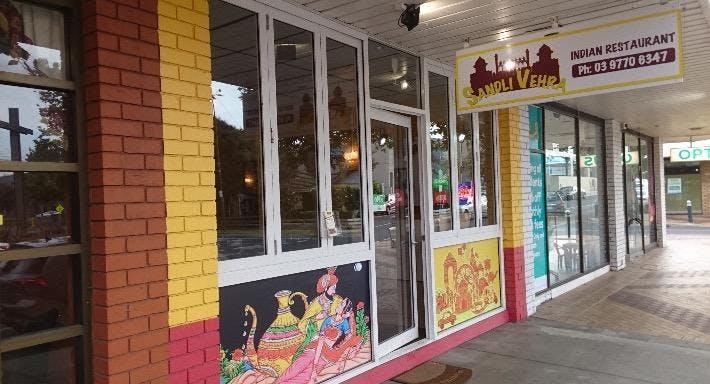 Sandli Vehra Indian Restaurant