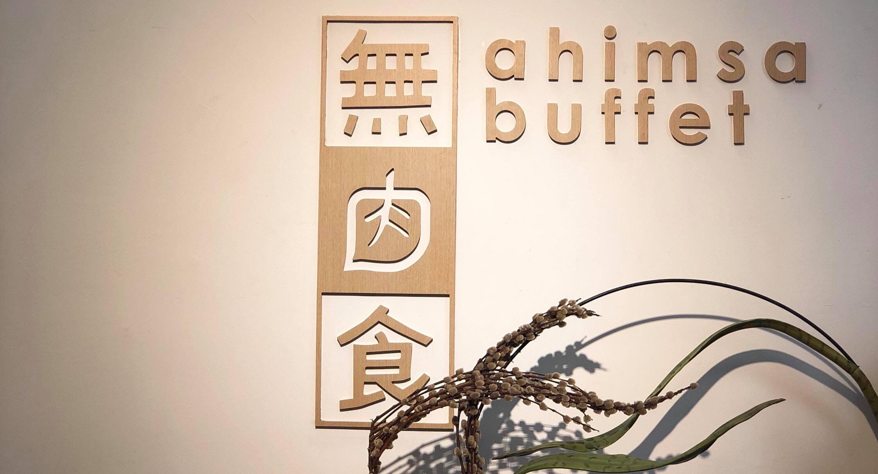 Ahimsa Buffet 無肉食 - Mong Kok Hongkong image 2