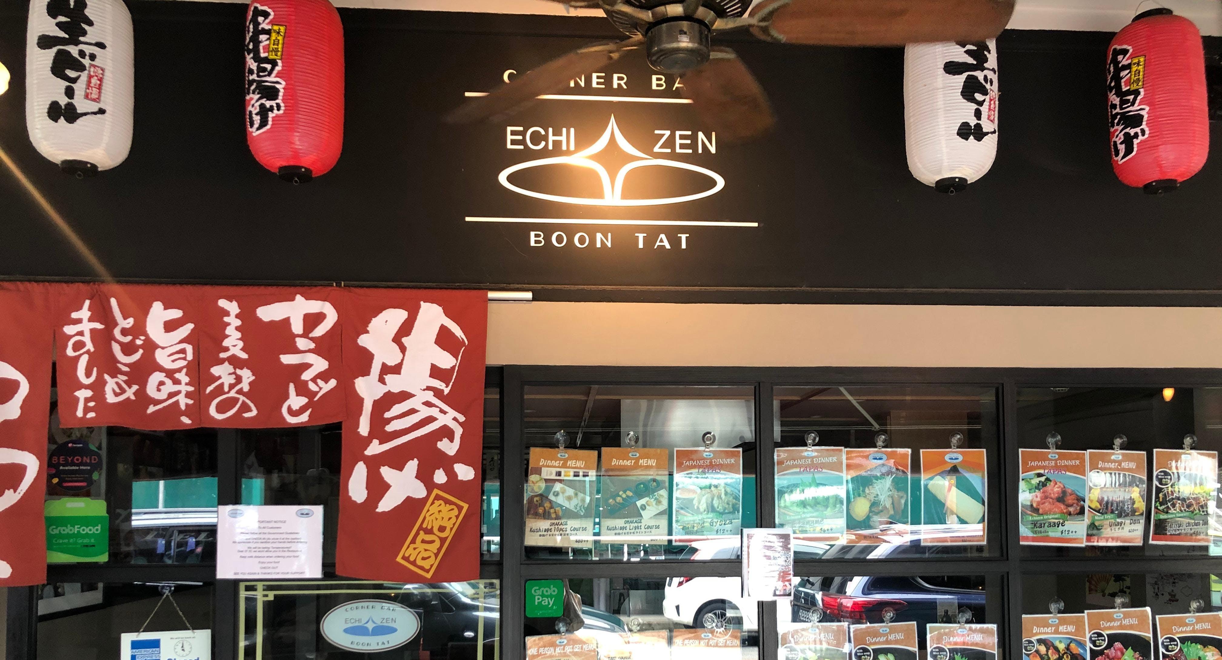 Photo of restaurant Echizen Corner Bar in Telok Ayer, Singapore