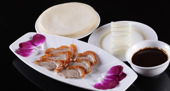 Dahu Peking Duck Restaurant Melbourne image 1