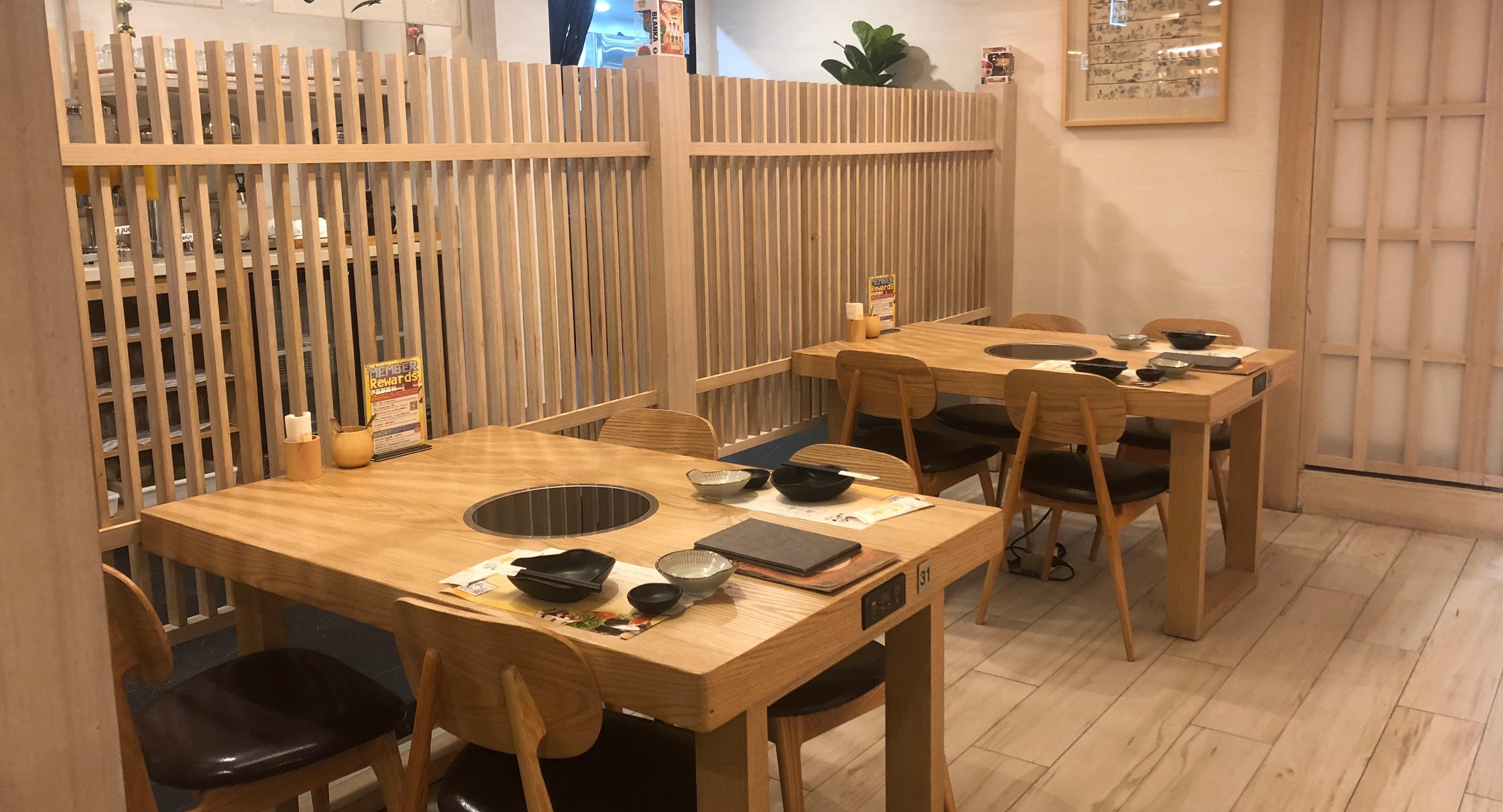 Izu Yasaimaru Japanese Restaurant 伊豆野菜村 Sydney image 3