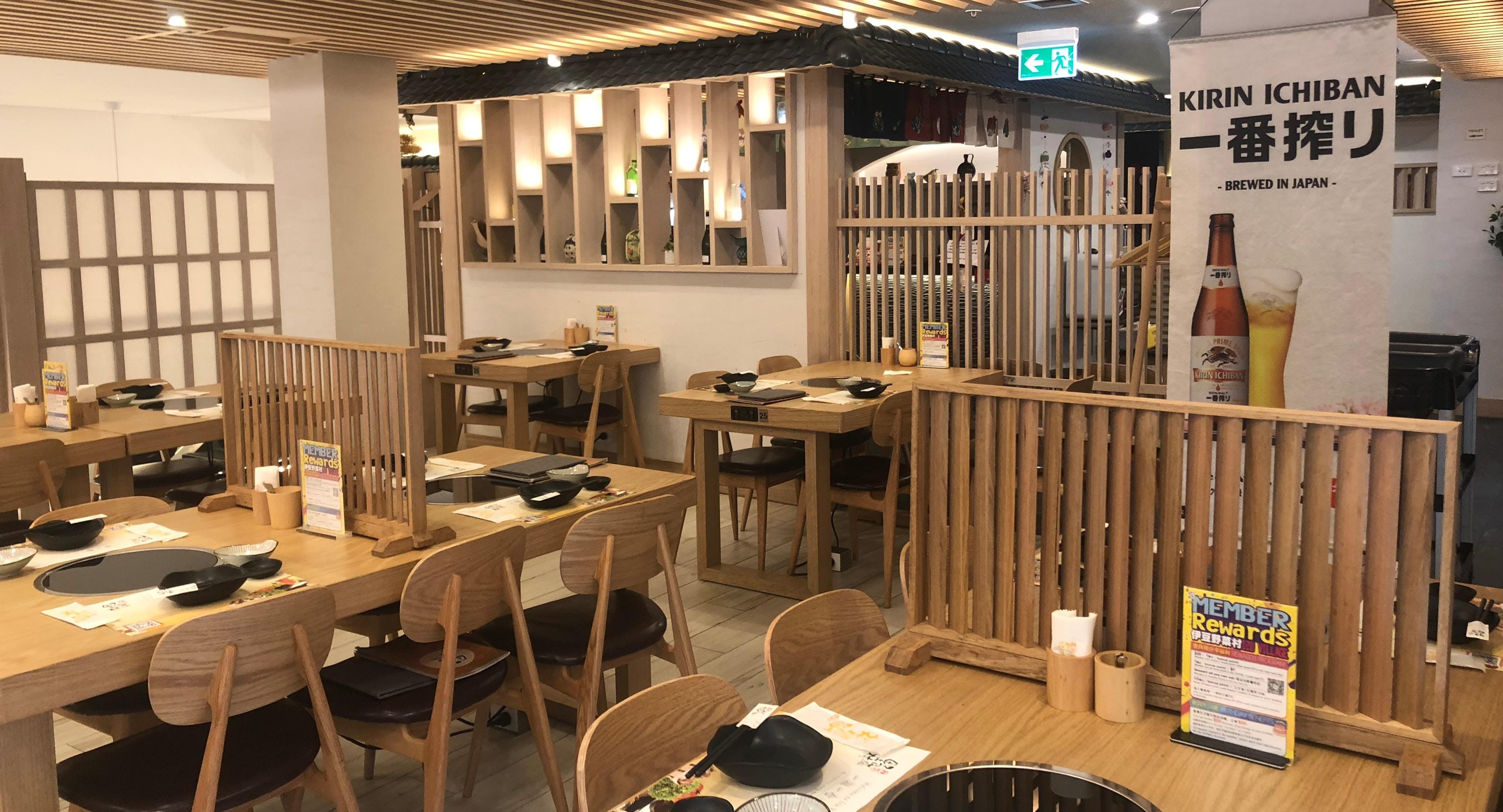 Izu Yasaimaru Japanese Restaurant 伊豆野菜村