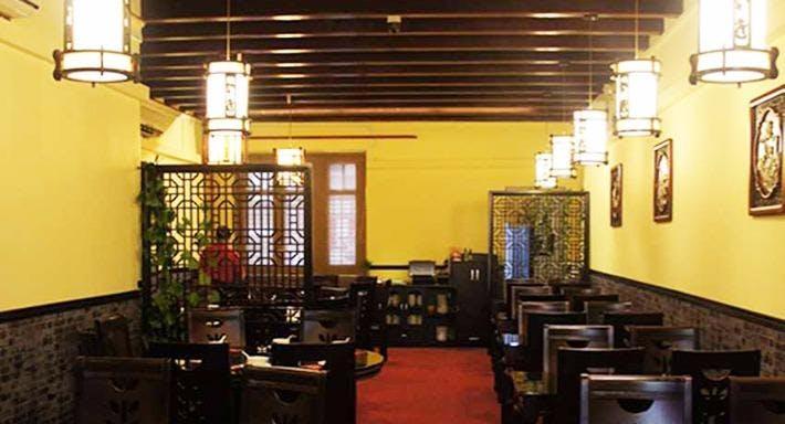 Hunan Restaurant Singapore image 2