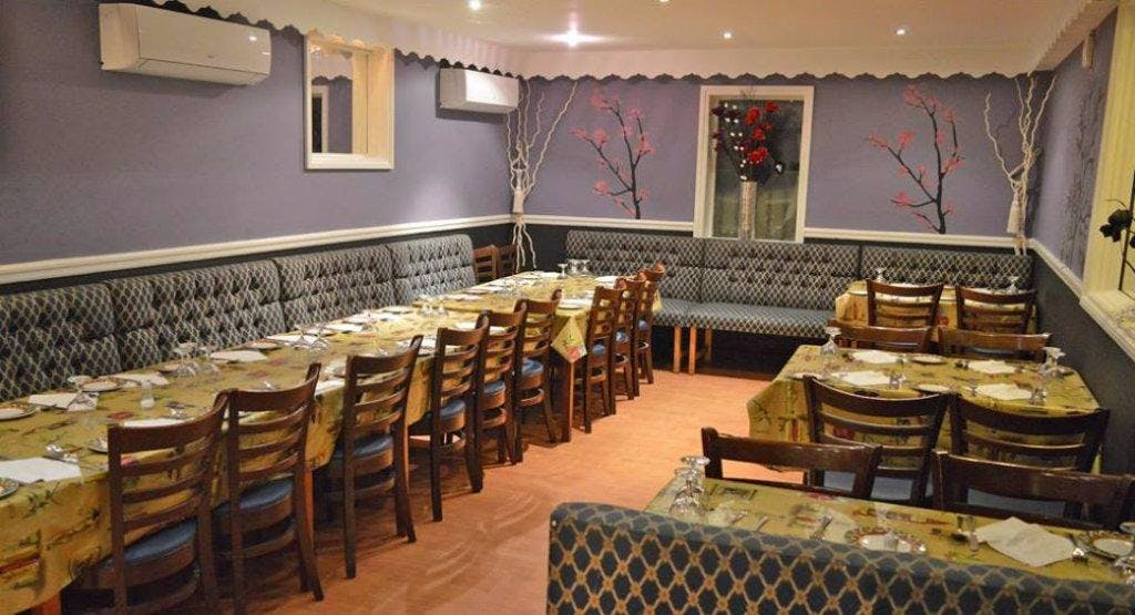 Bombay Express Balti House Portsmouth image 1