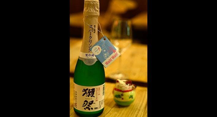 ShuKuu Japanese Izakaya &  Sake Bar Singapore image 14