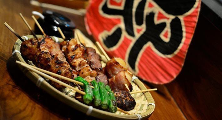 ShuKuu Japanese Izakaya &  Sake Bar Singapore image 8