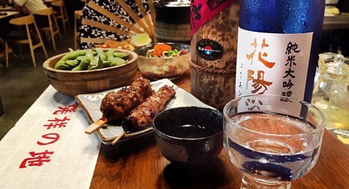 ShuKuu Japanese Izakaya &  Sake Bar