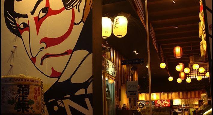 ShuKuu Japanese Izakaya &  Sake Bar Singapore image 2