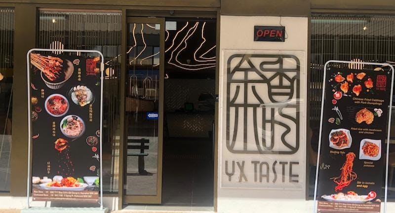 YX Taste Chatswood - 余香 Sydney image 2