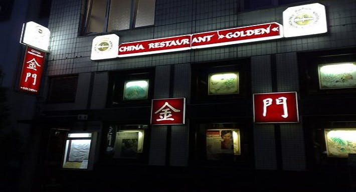 Chinarestaurant Golden Hamburg image 2