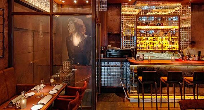 NADA Restaurant Bar Köln image 1