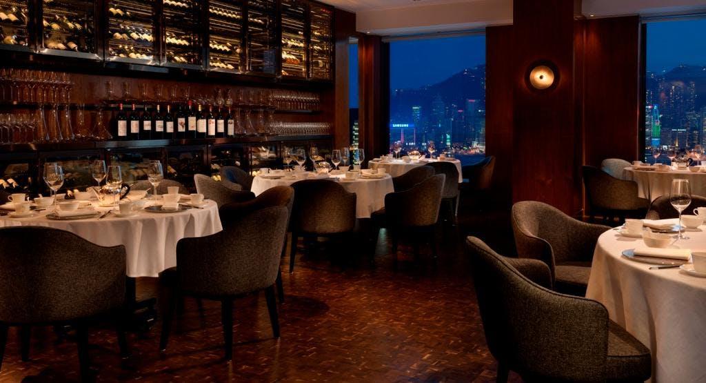 Above & Beyond 天外天 Hong Kong image 1