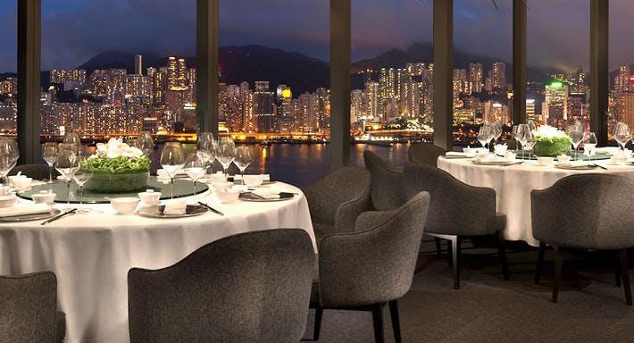 Above & Beyond 天外天 Hong Kong image 3