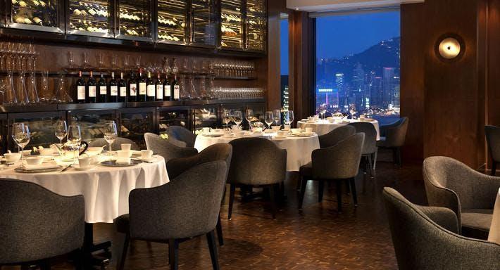 Above & Beyond 天外天 Hong Kong image 4