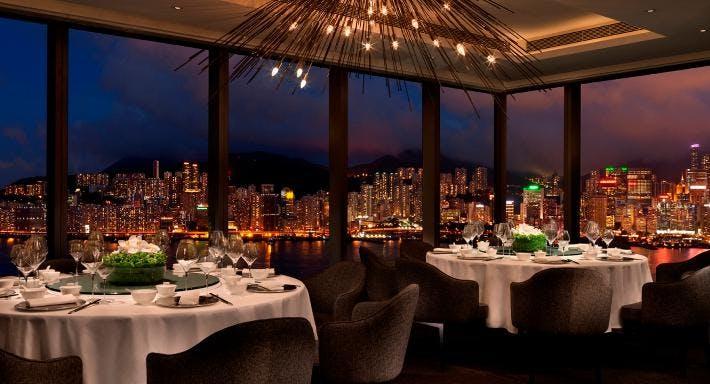 Above & Beyond 天外天 Hong Kong image 2