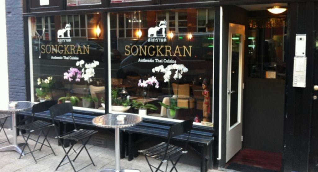 Songkran Amsterdam image 1