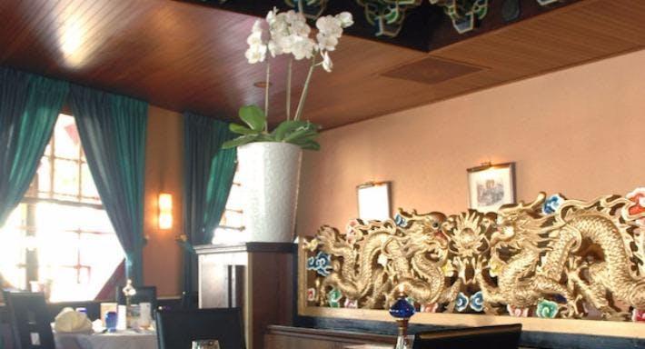 Restaurant Azië Hoorn image 1