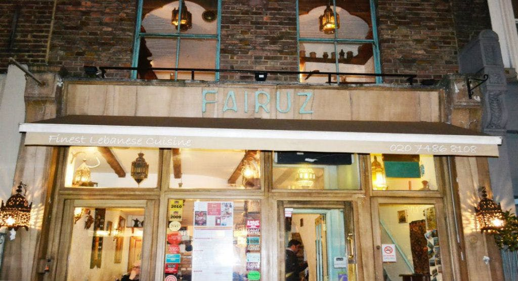 Fairuz Leeds Leeds image 1