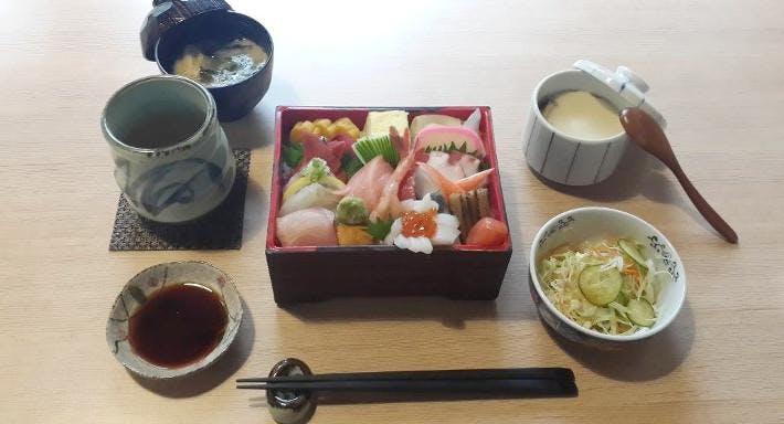 God Of Sushi 寿司の神