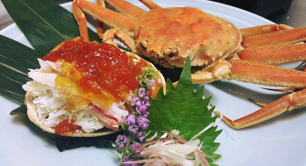 God Of Sushi 寿司の神 Hong Kong image 1