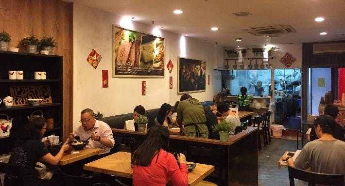 青藏牛肉麵 Qinghai Tibetan Beef Noodles Hong Kong image 3