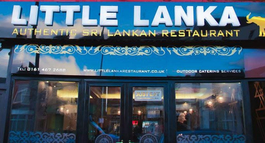 Little Lanka Stockport image 1