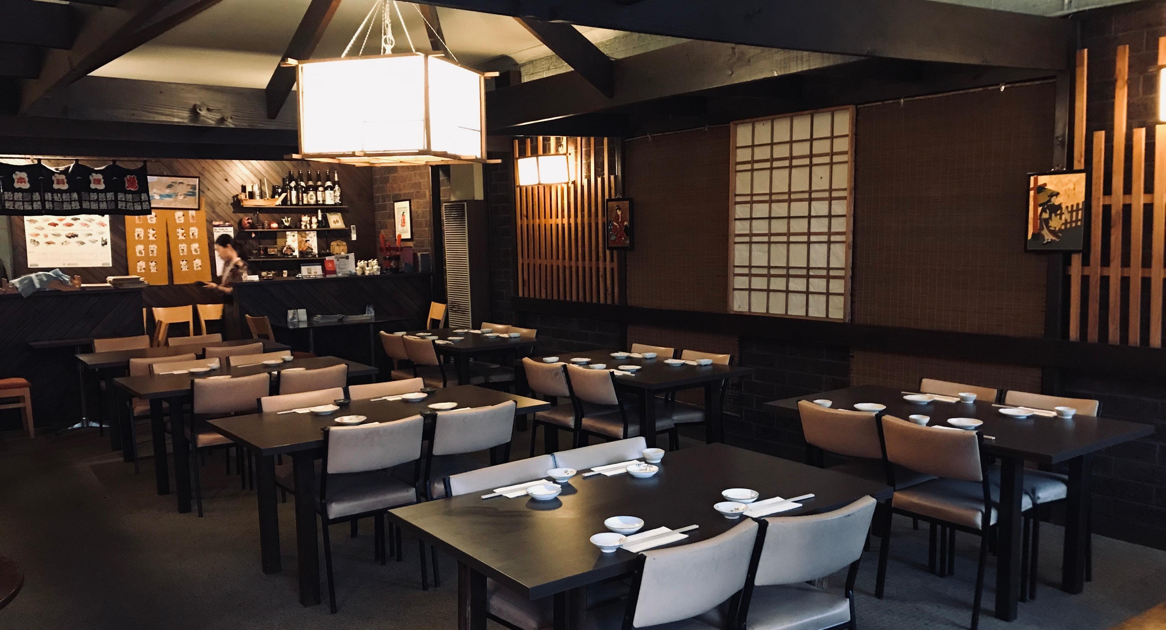 Atami Japanese Restaurant