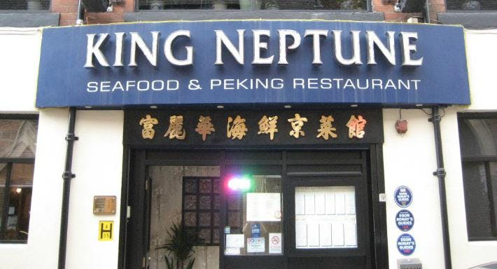 King Neptune Newcastle image 1
