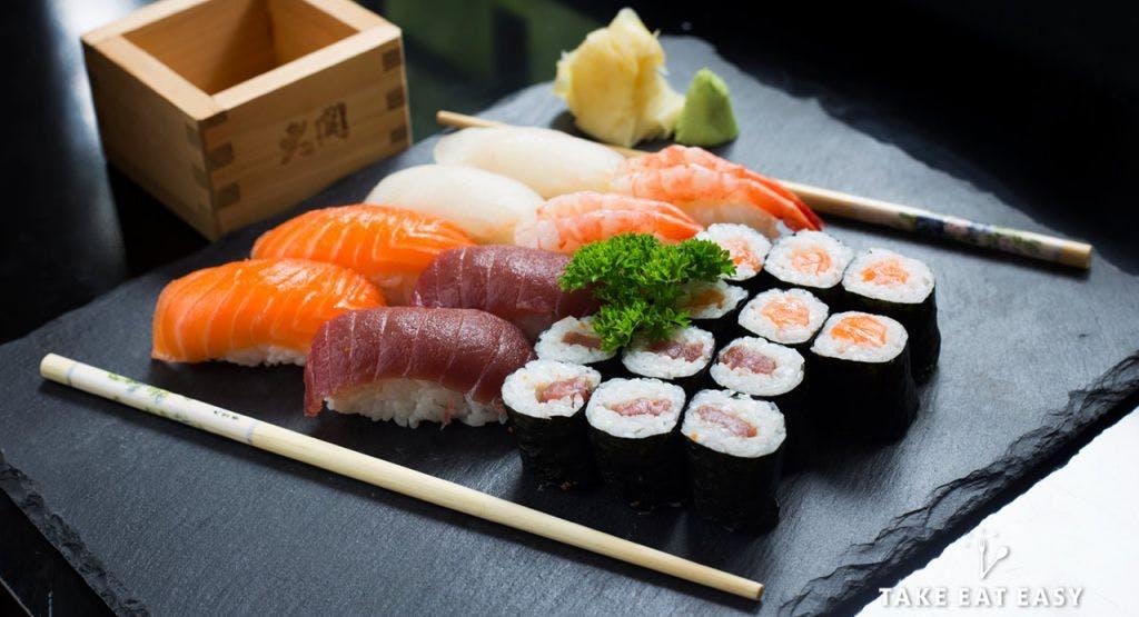 Fuku Sushi Berlin image 1