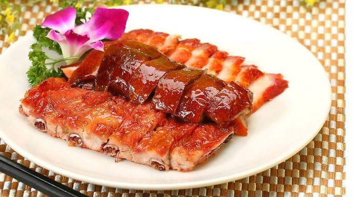 Landmark Restaurant (Yum Cha)