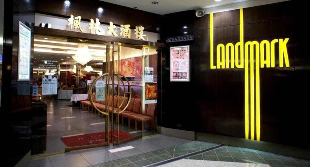 Landmark Yum Cha - Sunnybank