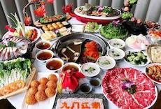 Jianghu Hotpot