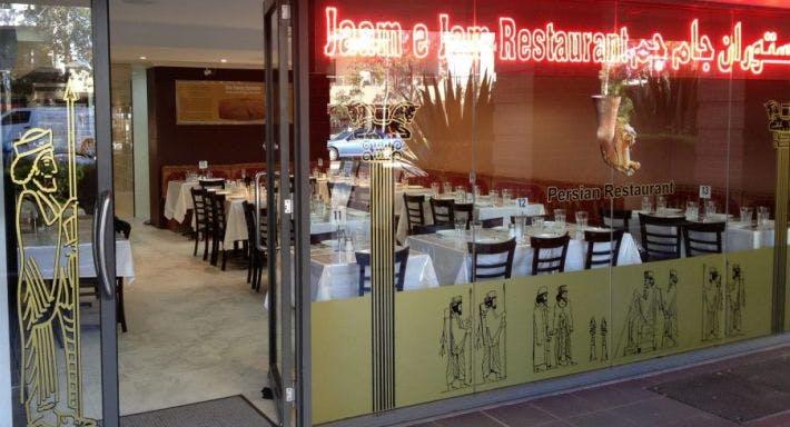 Jaam E Jam Sydney image 2
